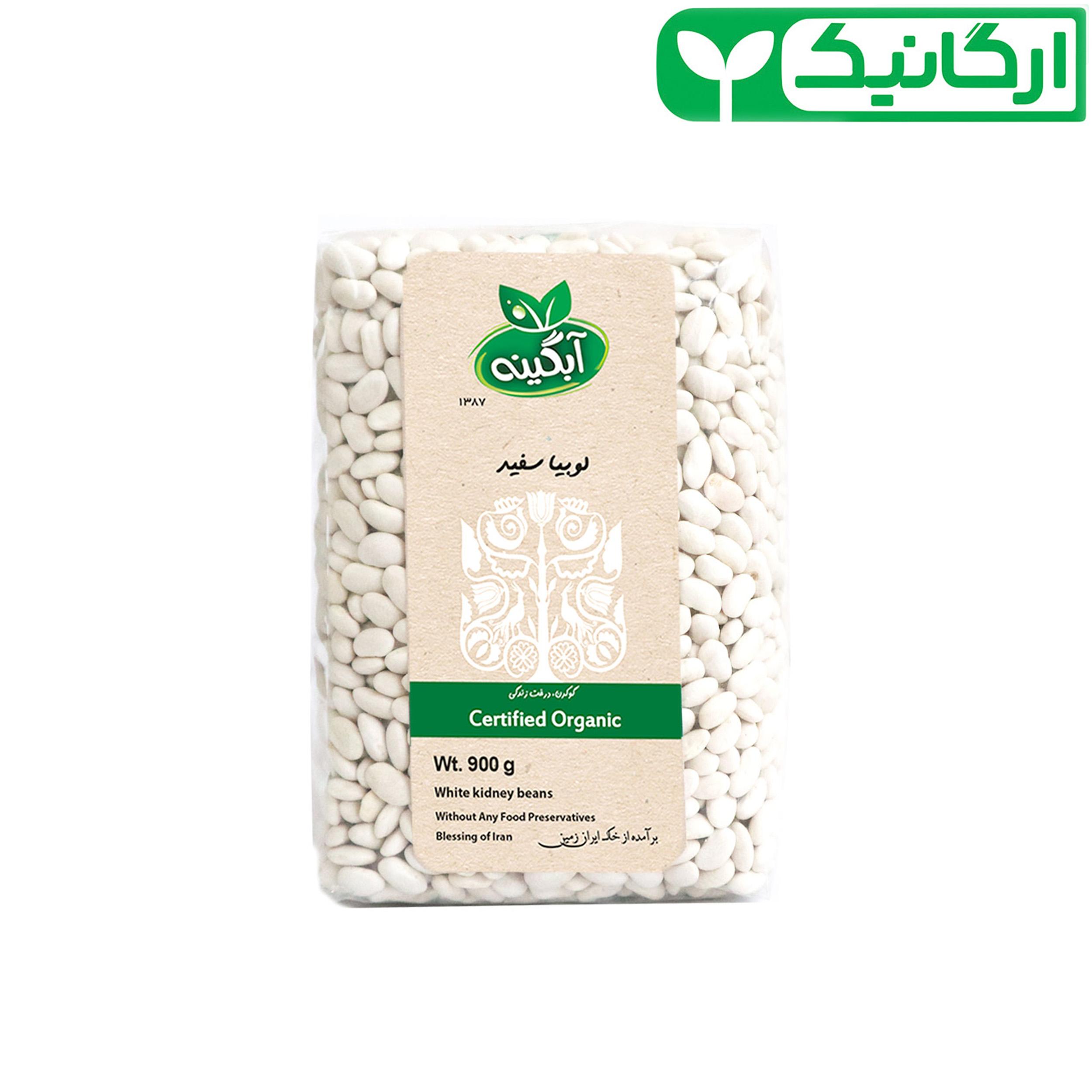 Abgineh Organic White kidney beans 900 grams