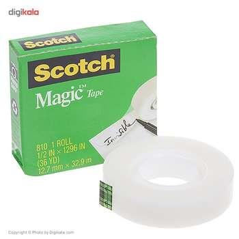 نوار چسب اسکاچ مدل Magic عرض 1.2 سانتی متر
