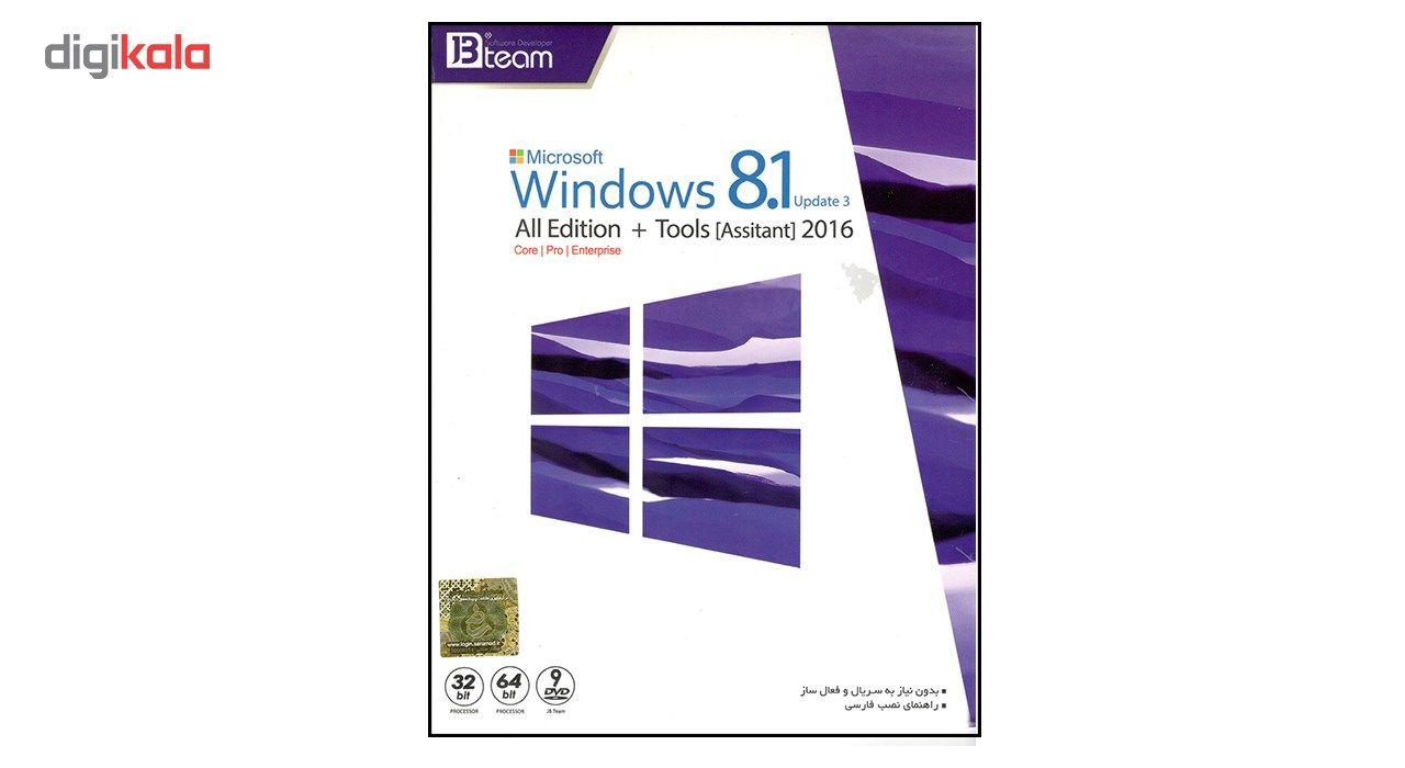 سیستم عامل ویندوز 8.1  نشر  جی بی تیم main 1 1
