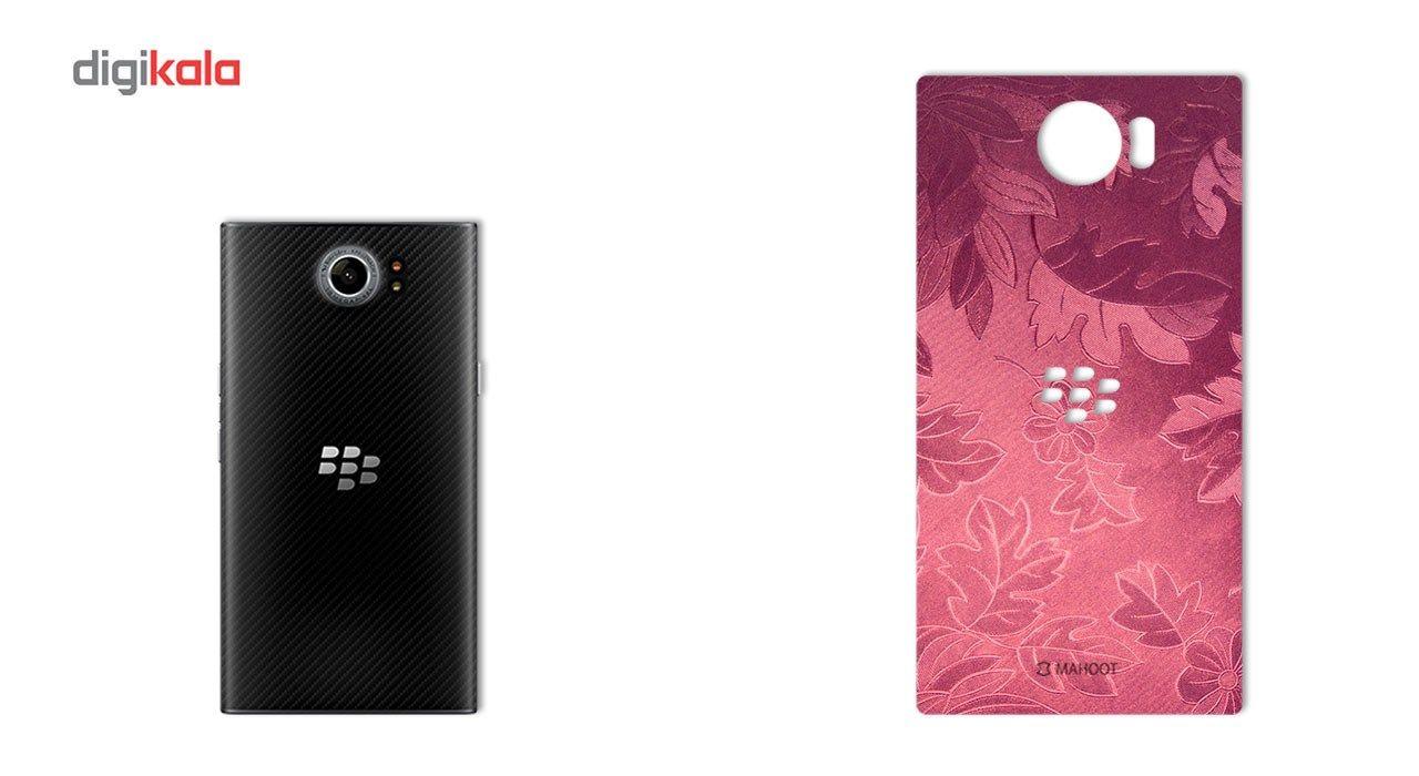 برچسب پوششی ماهوت مدل Wild-flower Texture مناسب برای گوشی  BlackBerry Priv main 1 2