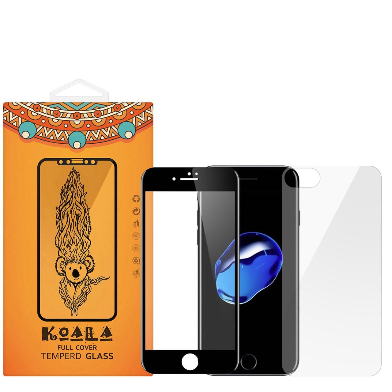 محافظ صفحه نمایش شیشه ای کوالا مدل Full Cover مناسب برای گوشی موبایل اپل آیفون 7 به همراه محافظ پشت Tempered
