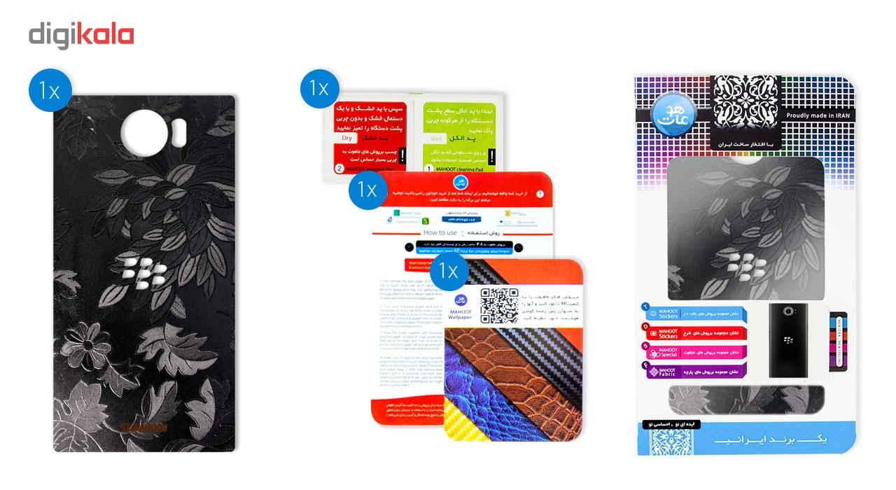 برچسب پوششی ماهوت مدل Wild-flower Texture مناسب برای گوشی  BlackBerry Priv main 1 6