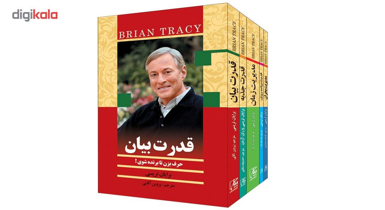 کتاب از زبان برایان تریسی اثر  برایان تریسی مجموعه 5 جلدی main 1 1