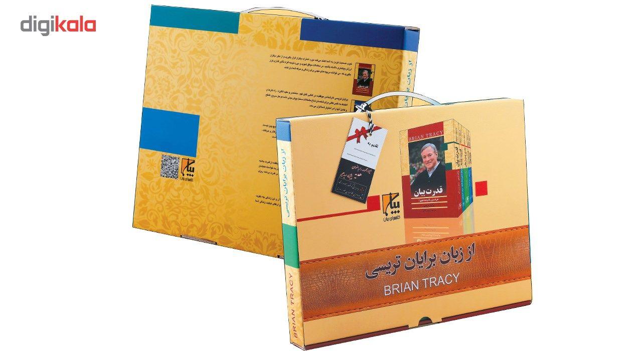 کتاب از زبان برایان تریسی اثر  برایان تریسی مجموعه 5 جلدی main 1 2
