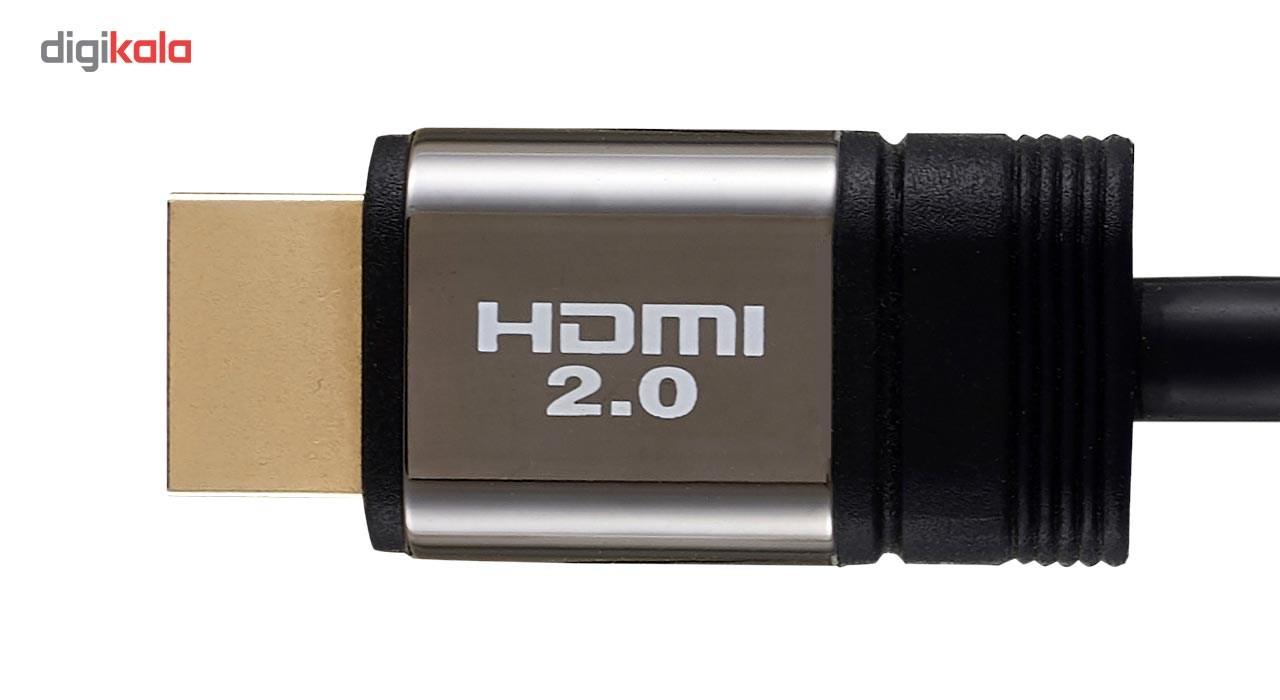 کابل2.0 HDMI  کی نت پلاس0.7m