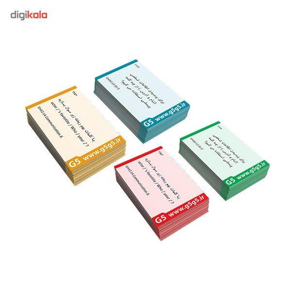 دوره اموزش زبان انگلیسی DOIT به همراه فکر افزار جی5 مدل بیسیک main 1 5