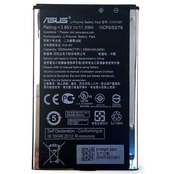 باتری موبایل مدل C11P1501 مناسب برای گوشی Zenfone 2 Laser و Zenfone Selfie