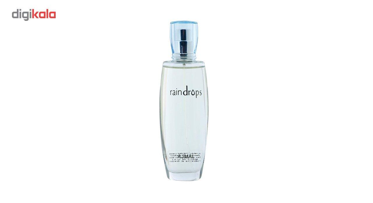 ادو پرفیوم زنانه اجمل مدل Raindrops حجم 50 میلی لیتر  Ajmal Raindrops Eau De Parfume For Women 50
