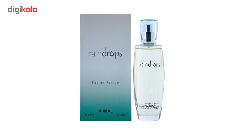 ادو پرفیوم زنانه اجمل مدل Raindrops حجم 50 میلی لیتر