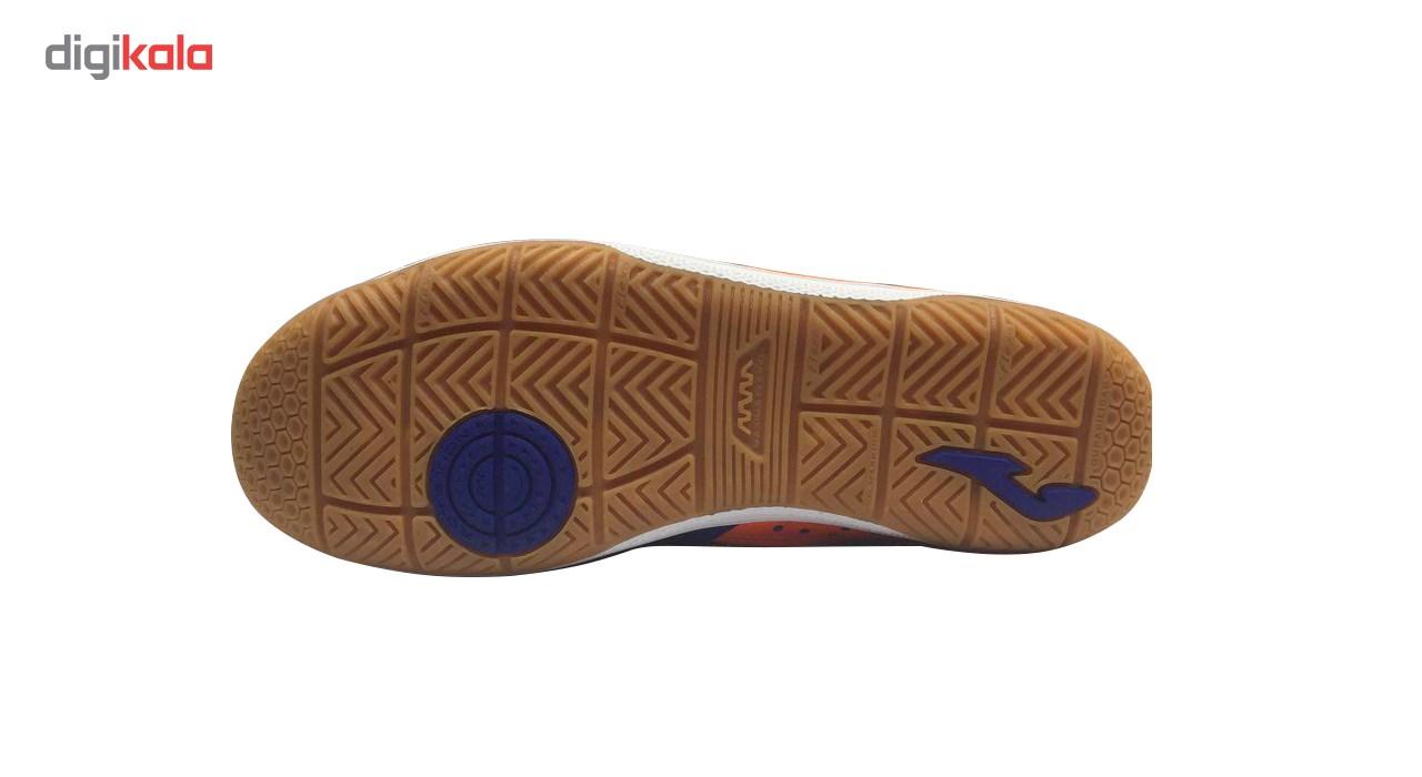 کفش مخصوص فوتسال مردانه جوما مدل MUNDIAL 604