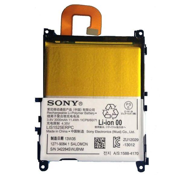 باتری موبایل مدل Xperia Z1 با ظرفیت 3000mAh مناسب برای گوشی موبایل سونی Xperia Z1