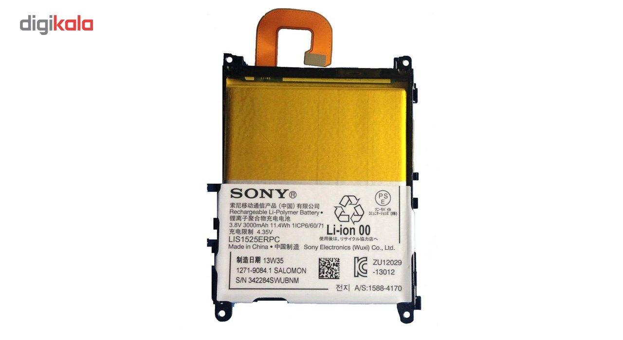 باتری موبایل مدل Xperia Z1 با ظرفیت 3000mAh مناسب برای گوشی موبایل سونی Xperia Z1 main 1 1