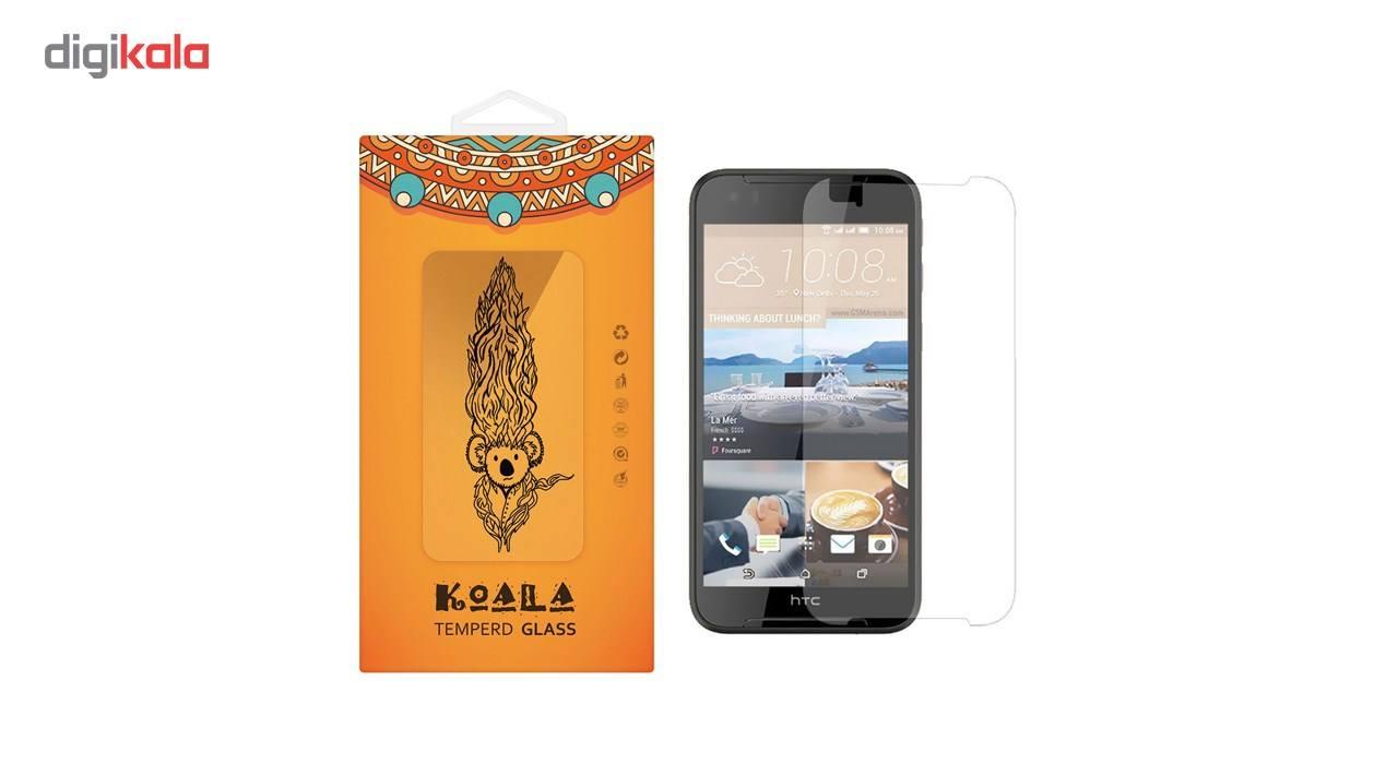 محافظ صفحه نمایش شیشه ای کوالا مدل Tempered مناسب برای گوشی موبایل اچ تی سی Desire 830 main 1 1