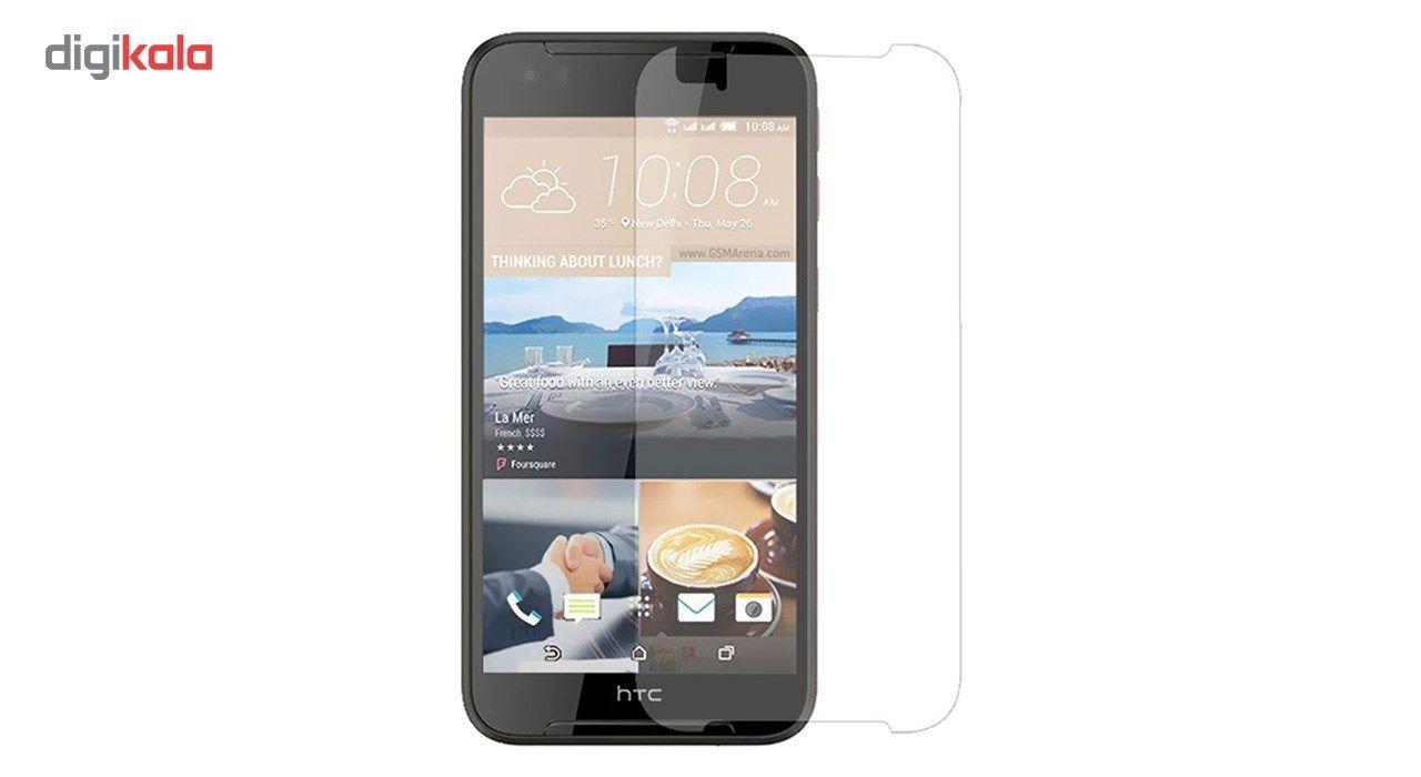 محافظ صفحه نمایش شیشه ای کوالا مدل Tempered مناسب برای گوشی موبایل اچ تی سی Desire 830 main 1 2