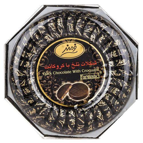 شکلات تلخ با کروکانت فرمند مقدار 200 گرم