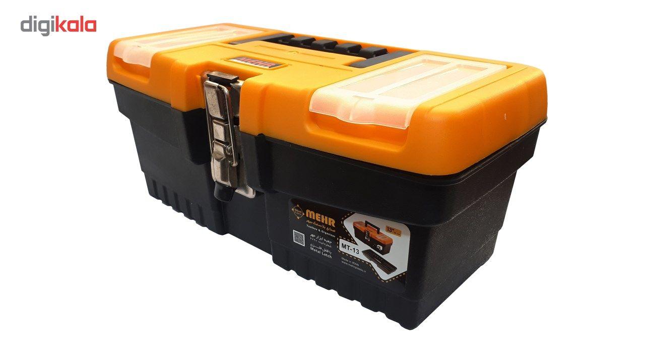 جعبه ابزار مهر مدل MT-13 main 1 1