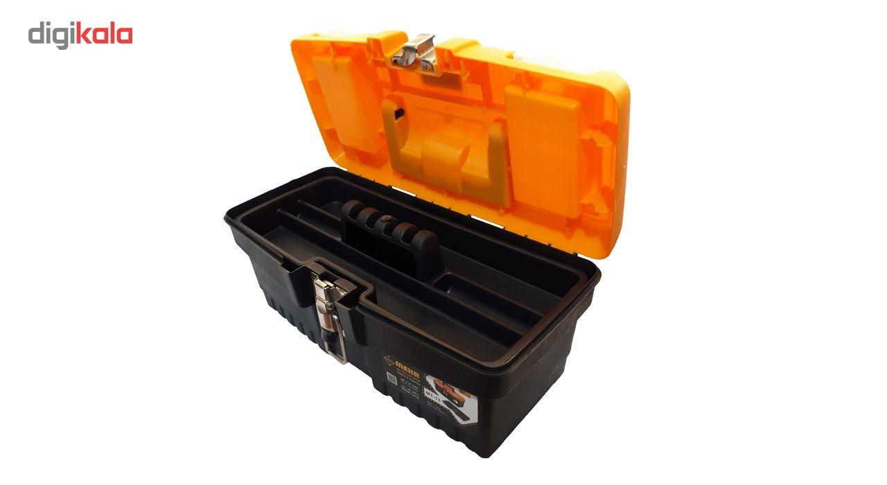 جعبه ابزار مهر مدل MT-13 main 1 2