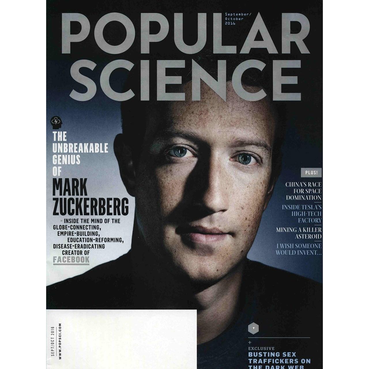 مجله پاپیولار ساینس - سپتامبر/ اکتبر 2016
