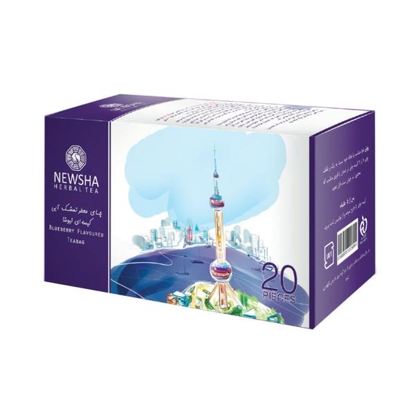 بسته چای کیسه ای نیوشا مدل Blueberry