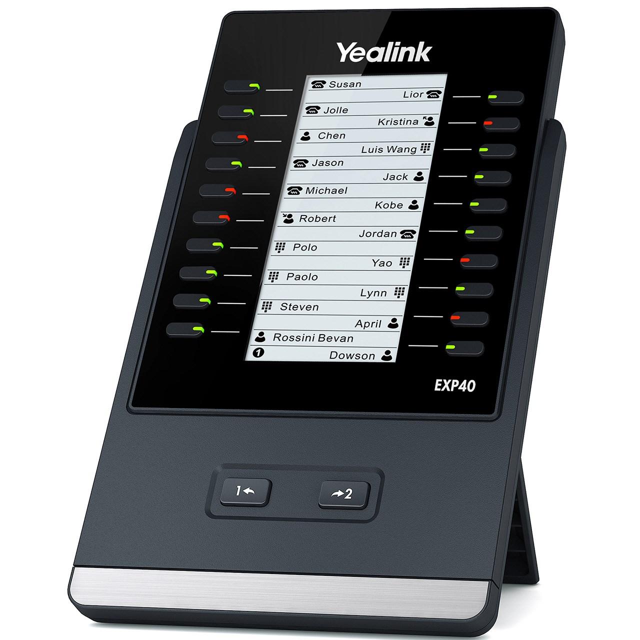 ماژول افزایش ظرفیت تلفن تحت شبکه یالینک مدل EXP40