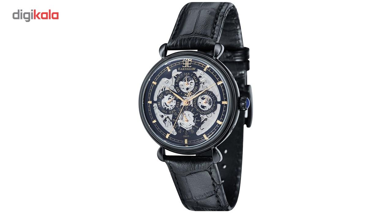 خرید ساعت مچی عقربه ای مردانه ارنشا مدل ES-8043-07