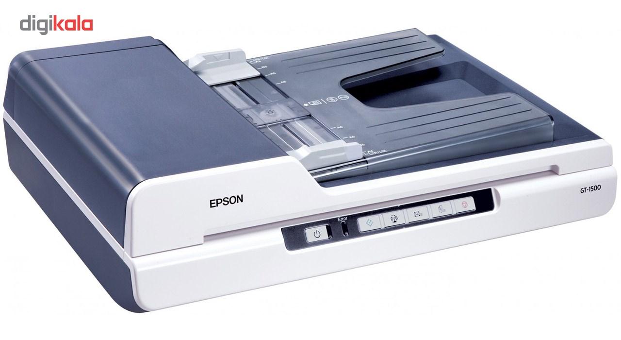 قیمت                      اسکنر حرفهای اپسون مدل GT-1500