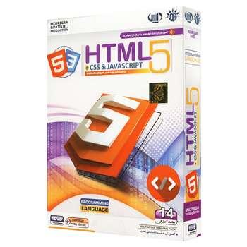 نرم افزار آموزش زبان برنامه نویسی 5 HTML نشر مهرگان