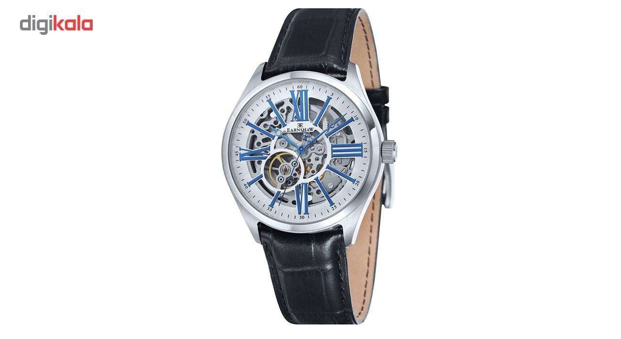 خرید ساعت مچی عقربه ای مردانه ارنشا مدل ES-8037-02