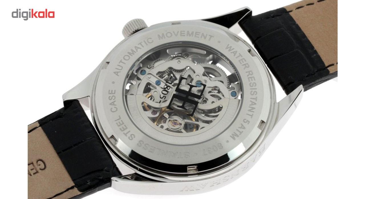 ساعت مچی عقربه ای مردانه ارنشا مدل ES-8037-02