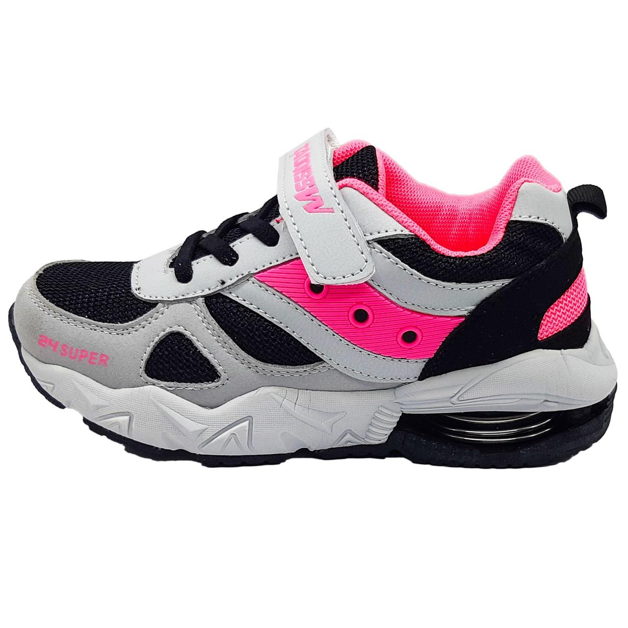 کفش ورزشی بچه گانه مدل 839b/2