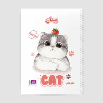 کتاب اخلاق اسلامی، مبانی و مفاهیم اثر محمد داودی