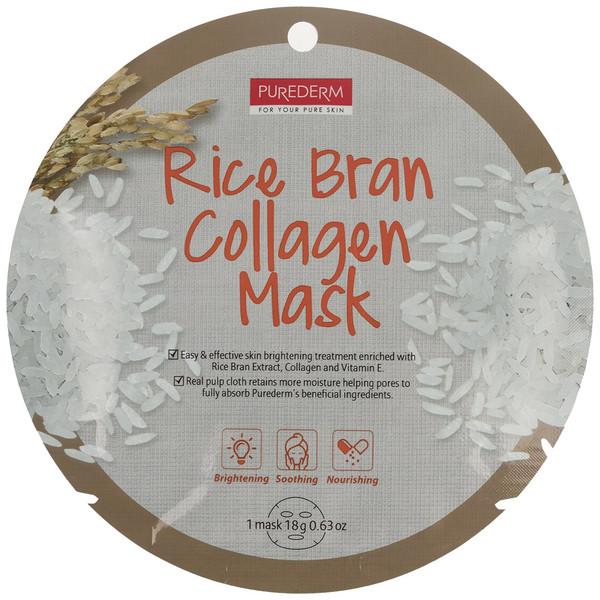 ماسک نقابی پیوردرم مدل Rice Bran