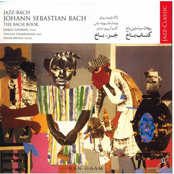 آلبوم موسیقی کتاب باخ - یوهان سباستین باخ