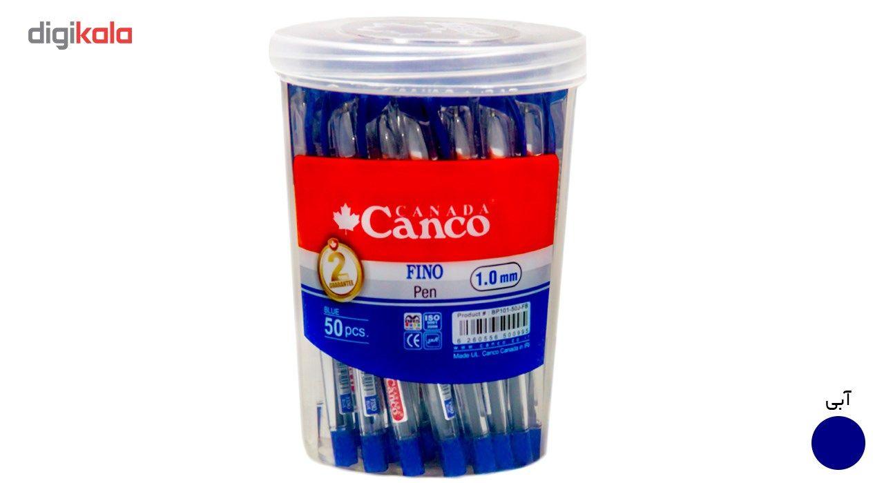 خودکار کنکو مدل FINO بسته 50 عددی main 1 1