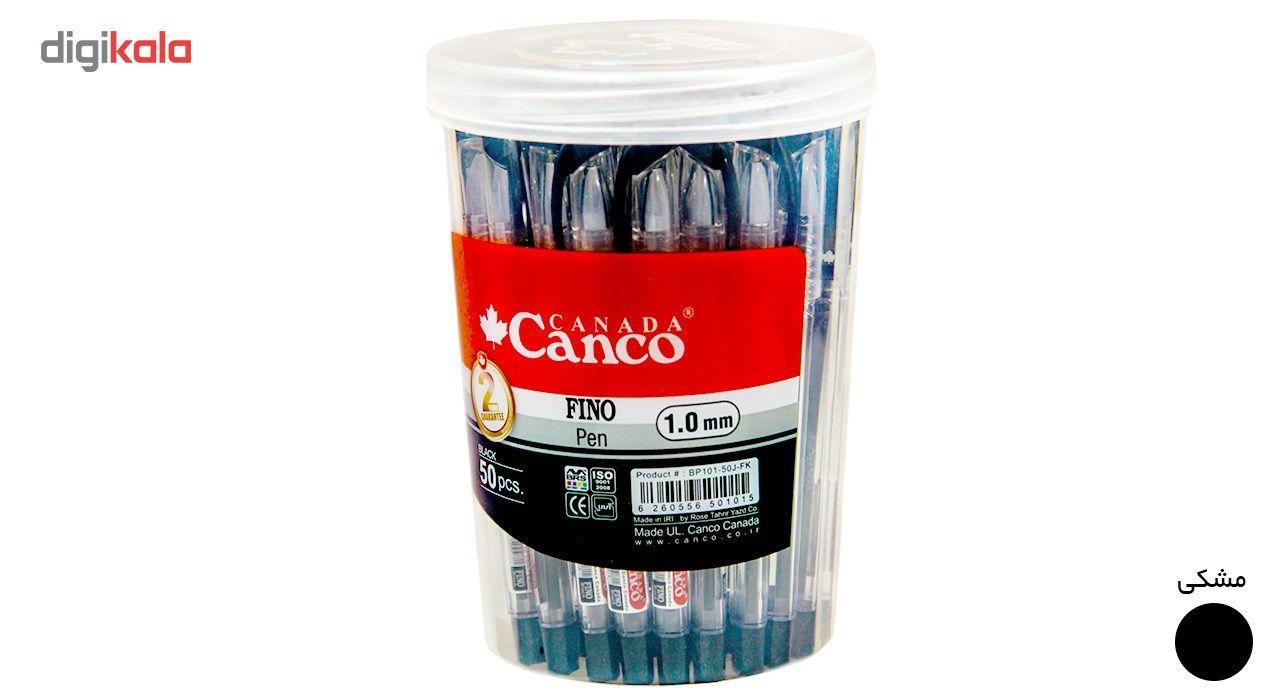 خودکار کنکو مدل FINO بسته 50 عددی main 1 6