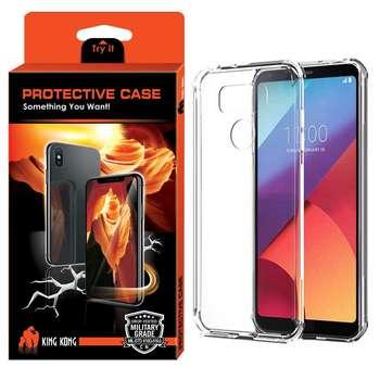کاور کینگ کونگ مدل Protective TPU  مناسب برای گوشی موبایل ال جی G6
