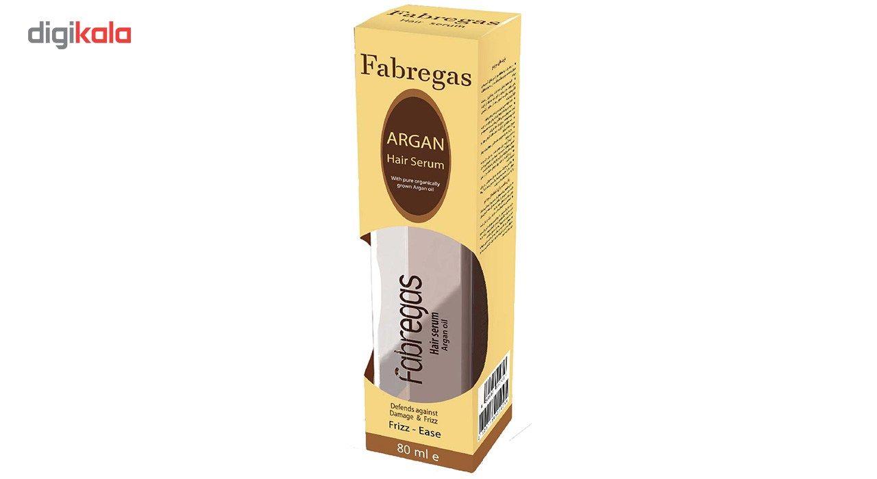 سرم مو ترمیم کننده فابریگاس مدل Argan Oil حجم 80 میلی لیتر main 1 1