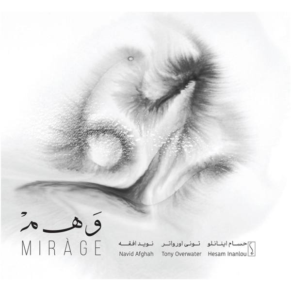 آلبوم موسیقی وهم اثر حسام اینانلو