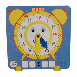 بازی آموزشی ساعت آوای باران مدل clock