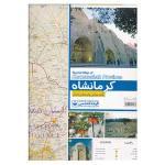 کتاب نقشه سیاحتی و گردشگری استان کرمانشاه کد 538