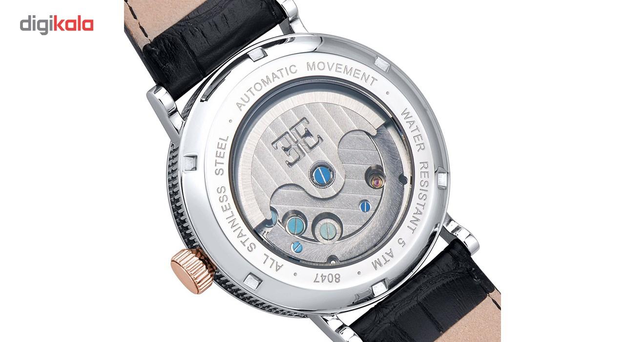 ساعت  ارنشا مدل ES-8047-01