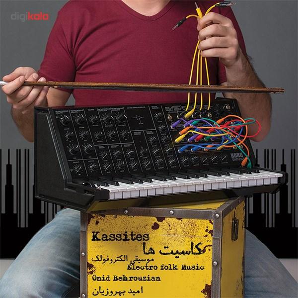 آلبوم موسیقی کاسیت ها اثر امید بهروزیان