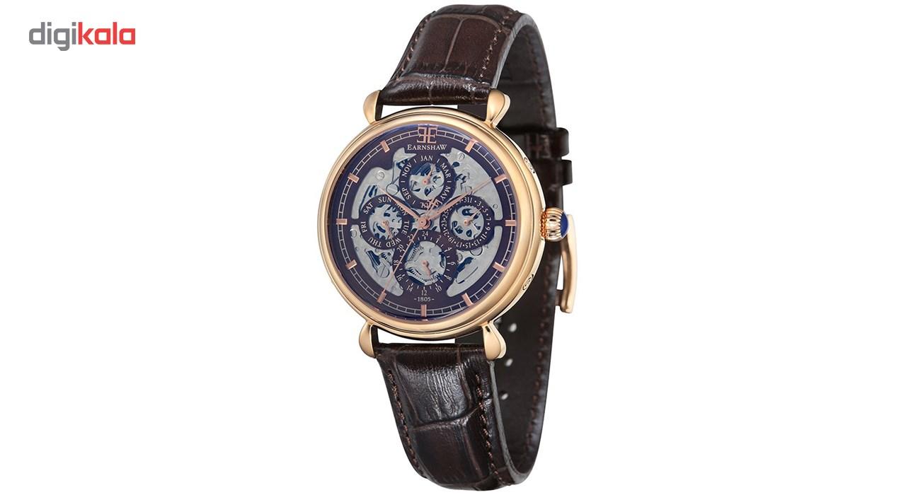 خرید ساعت مچی عقربه ای مردانه ارنشا مدل ES-8043-05