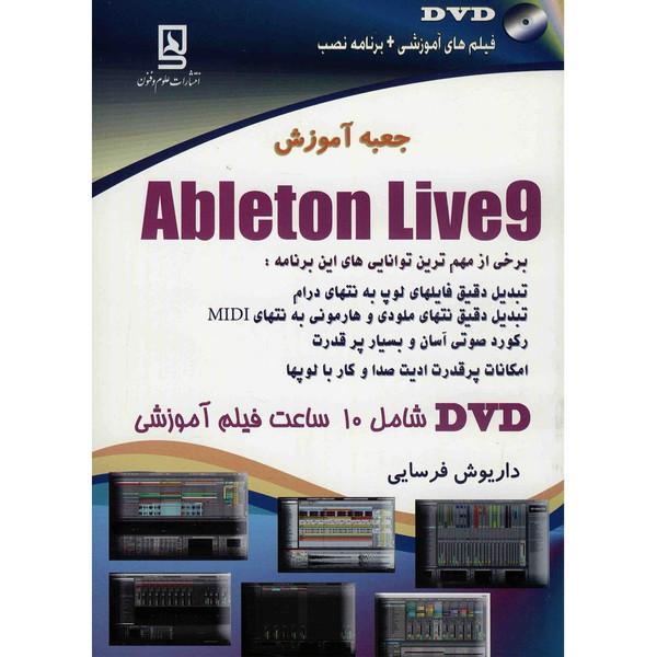 کتاب جعبه آموزش Ableton Live 9 اثر داریوش فرسایی