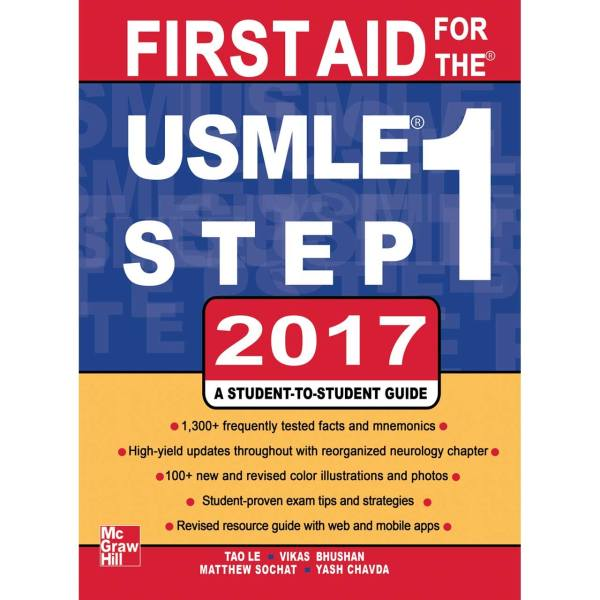 کتاب آزمون پزشکی آمریکا First Aid For The USMLE Step 1 2017