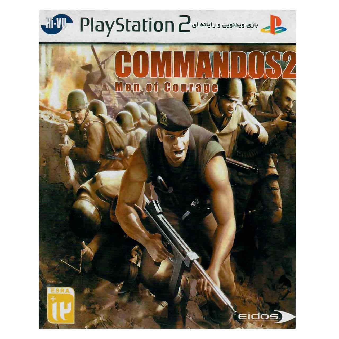 خرید اینترنتی بازی Commandos2 مخصوص PS2 اورجینال