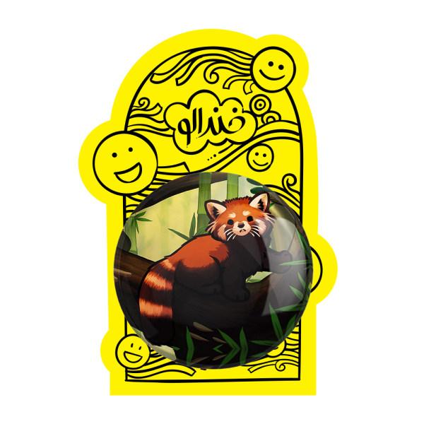کتاب قانون اساسی جمهوری اسلامی ایران اثر جهانگیر منصور