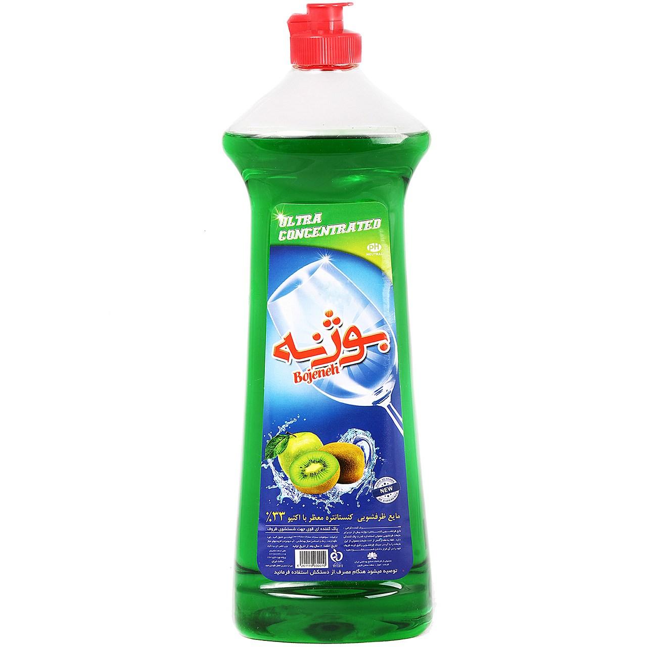 مایع ظرفشویی سبز بوژنه وزن 800 گرم