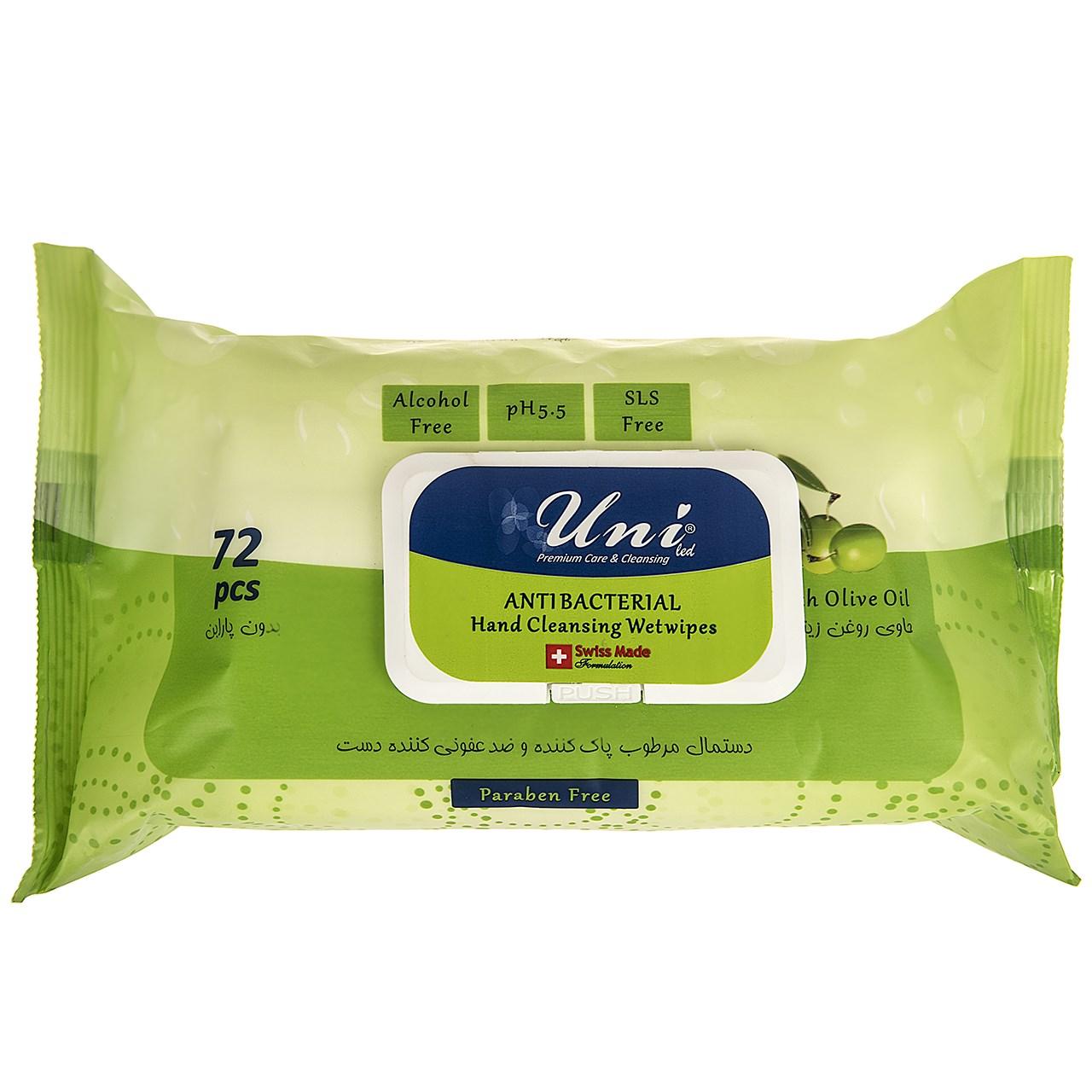 قیمت دستمال مرطوب یونی لد مدل Antibacterial Hand Cleansing With Olive Oil بسته 72 عددی