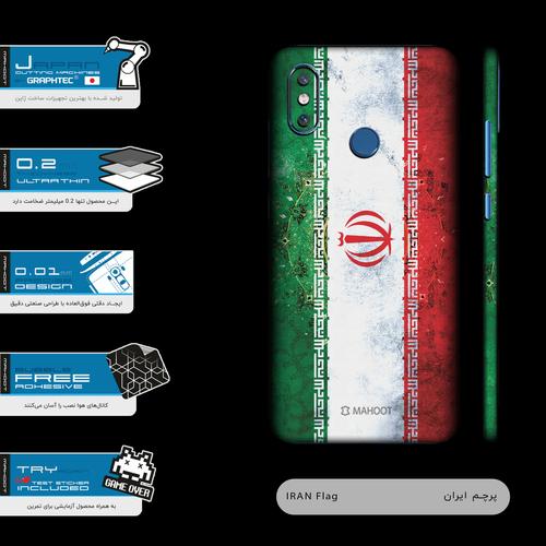 برچسب پوششی ماهوت مدل IRAN-Flag-FullSkin  مناسب برای گوشی موبایل شیائومی MI 8